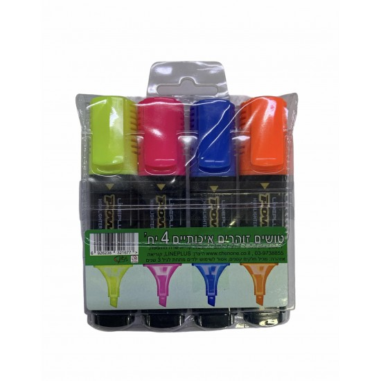 قلم اشارة فسفوري طقم 4 الون Linepluse