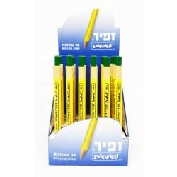 قلم رصاصات تعبئة 2 ملم زفير HB