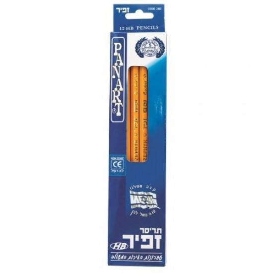 قلم رصاص مع محاية علبة دزينة Zephyr HB-2