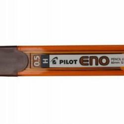 رصاصات علبة  PILOT H ENO 0.5