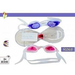 نظارة سباحة نوع جيد