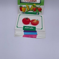بطاقات نعليمية 21 كرت 15*20 عن الخضروات