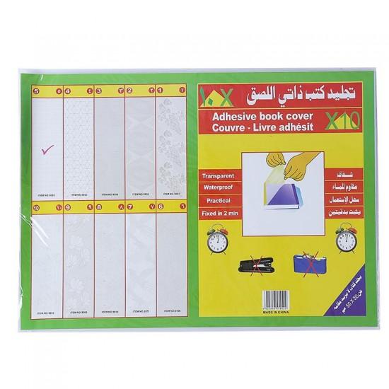 تجاليد كتب لاصق مبزر 10 قطع 30×50 سم