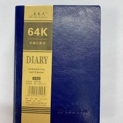 دفتر جلد صغير
