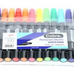 قلم فلوماستر ثابت طقم 1/12 COBRA