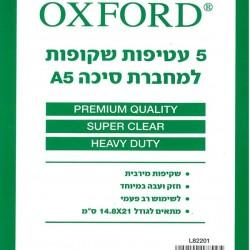 تجاليد دفاتر نايلون سميك 5\1 OXFORD