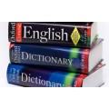 7 قواميس وتعليم لغات