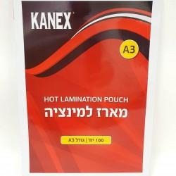 جلاتين حراري  80 ميكرون 100 وحدة شفاف KANEX A3